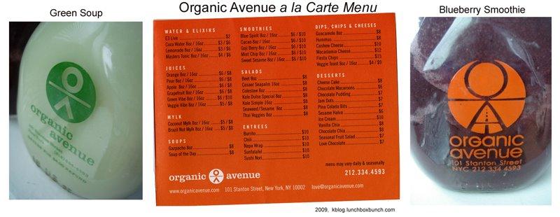 organic avenue menu