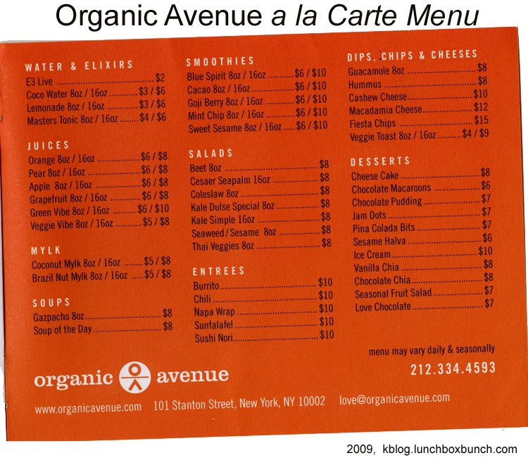 Organic Avenue a la Carte menu
