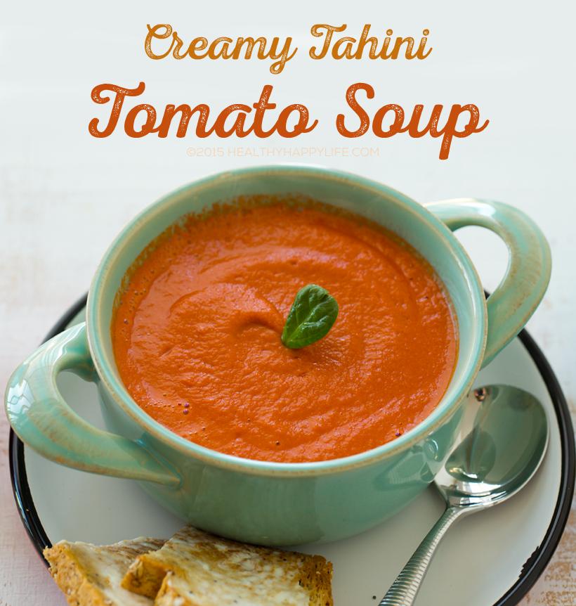 2015_10_20_soup-tomato_9999_21tomato-soup1313820k.png